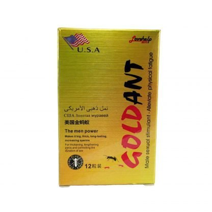 Image of gold ant usa sexual supplement pills box